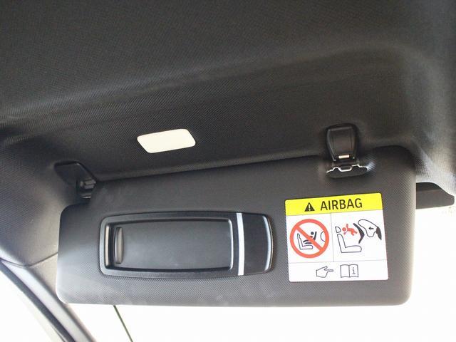 xDrive 35i Mスポーツ アクティブクルーズコントロール 20インチアロイホイール 衝突軽減ブレーキ 車線逸脱 後方検知(39枚目)