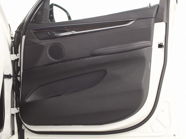 xDrive 35i Mスポーツ アクティブクルーズコントロール 20インチアロイホイール 衝突軽減ブレーキ 車線逸脱 後方検知(40枚目)