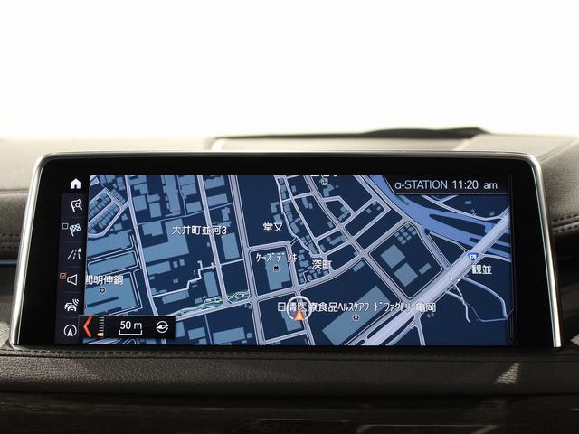xDrive 35i Mスポーツ アクティブクルーズコントロール 20インチアロイホイール 衝突軽減ブレーキ 車線逸脱 後方検知(41枚目)