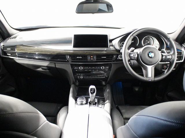 xDrive 35i Mスポーツ アクティブクルーズコントロール 20インチアロイホイール 衝突軽減ブレーキ 車線逸脱 後方検知(43枚目)
