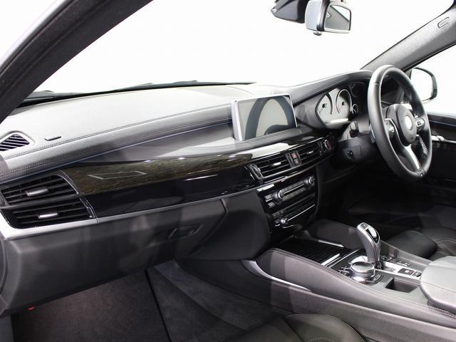 xDrive 35i Mスポーツ アクティブクルーズコントロール 20インチアロイホイール 衝突軽減ブレーキ 車線逸脱 後方検知(45枚目)