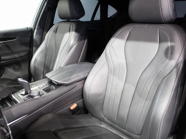 xDrive 35i Mスポーツ アクティブクルーズコントロール 20インチアロイホイール 衝突軽減ブレーキ 車線逸脱 後方検知(46枚目)