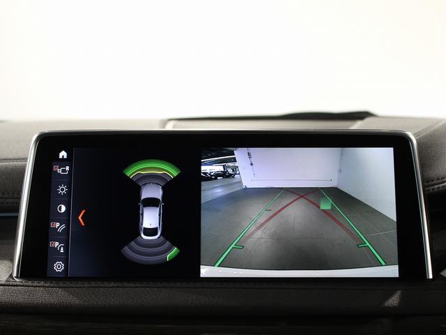 xDrive 35i Mスポーツ アクティブクルーズコントロール 20インチアロイホイール 衝突軽減ブレーキ 車線逸脱 後方検知(51枚目)