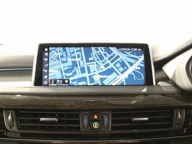 xDrive 35i Mスポーツ アクティブクルーズコントロール 20インチアロイホイール 衝突軽減ブレーキ 車線逸脱 後方検知(56枚目)