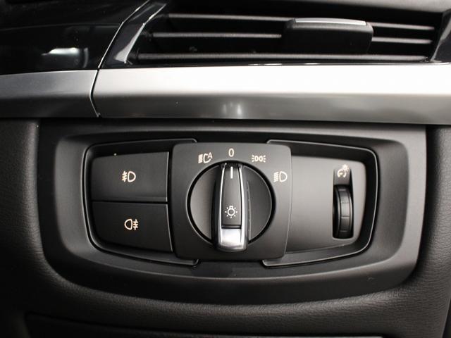 xDrive 35i Mスポーツ アクティブクルーズコントロール 20インチアロイホイール 衝突軽減ブレーキ 車線逸脱 後方検知(60枚目)