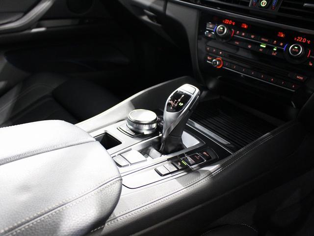 xDrive 35i Mスポーツ アクティブクルーズコントロール 20インチアロイホイール 衝突軽減ブレーキ 車線逸脱 後方検知(74枚目)