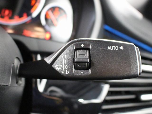 xDrive 35i Mスポーツ アクティブクルーズコントロール 20インチアロイホイール 衝突軽減ブレーキ 車線逸脱 後方検知(76枚目)