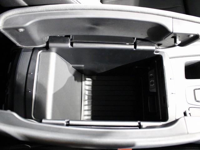 xDrive 35i Mスポーツ アクティブクルーズコントロール 20インチアロイホイール 衝突軽減ブレーキ 車線逸脱 後方検知(77枚目)