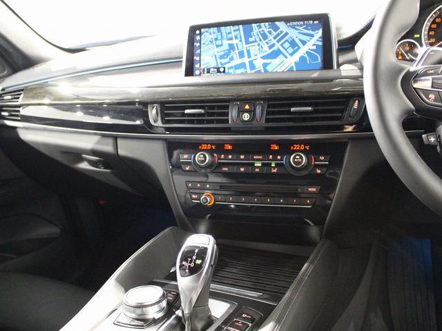 xDrive 35i Mスポーツ アクティブクルーズコントロール 20インチアロイホイール 衝突軽減ブレーキ 車線逸脱 後方検知(79枚目)