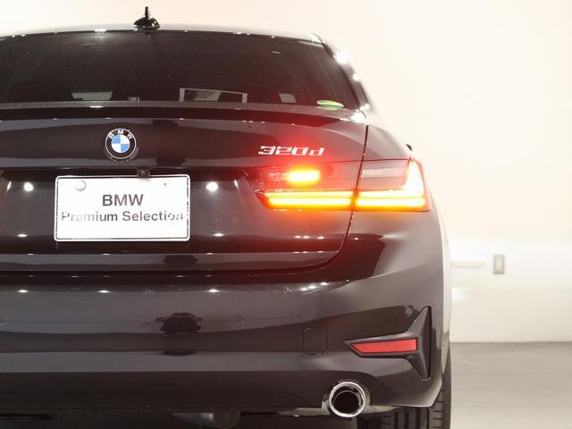 320d xDrive プラスパッケージ 17インチアロイホイール アクティブクルーズコントロール 衝突軽減ブレーキ 車線逸脱 後方検知(15枚目)
