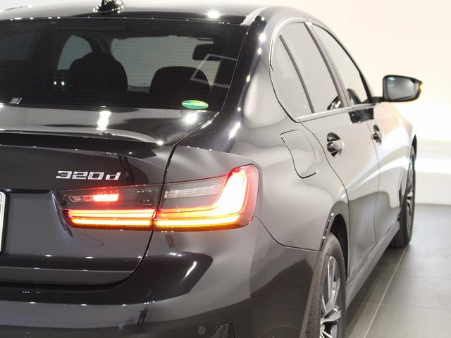 320d xDrive プラスパッケージ 17インチアロイホイール アクティブクルーズコントロール 衝突軽減ブレーキ 車線逸脱 後方検知(19枚目)