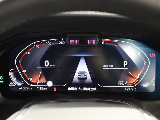 320d xDrive プラスパッケージ 17インチアロイホイール アクティブクルーズコントロール 衝突軽減ブレーキ 車線逸脱 後方検知(25枚目)