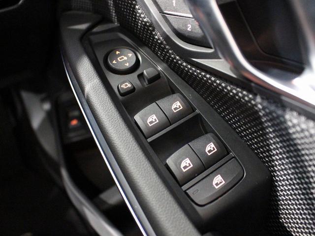 320d xDrive プラスパッケージ 17インチアロイホイール アクティブクルーズコントロール 衝突軽減ブレーキ 車線逸脱 後方検知(26枚目)