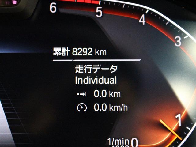 320d xDrive プラスパッケージ 17インチアロイホイール アクティブクルーズコントロール 衝突軽減ブレーキ 車線逸脱 後方検知(28枚目)