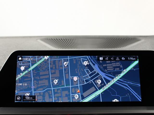320d xDrive プラスパッケージ 17インチアロイホイール アクティブクルーズコントロール 衝突軽減ブレーキ 車線逸脱 後方検知(30枚目)