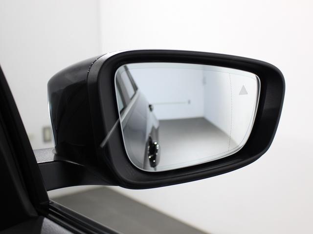 320d xDrive プラスパッケージ 17インチアロイホイール アクティブクルーズコントロール 衝突軽減ブレーキ 車線逸脱 後方検知(35枚目)