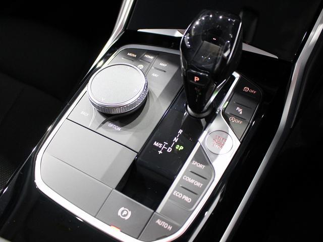 320d xDrive プラスパッケージ 17インチアロイホイール アクティブクルーズコントロール 衝突軽減ブレーキ 車線逸脱 後方検知(37枚目)