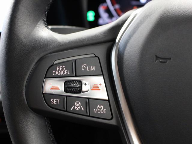 320d xDrive プラスパッケージ 17インチアロイホイール アクティブクルーズコントロール 衝突軽減ブレーキ 車線逸脱 後方検知(40枚目)
