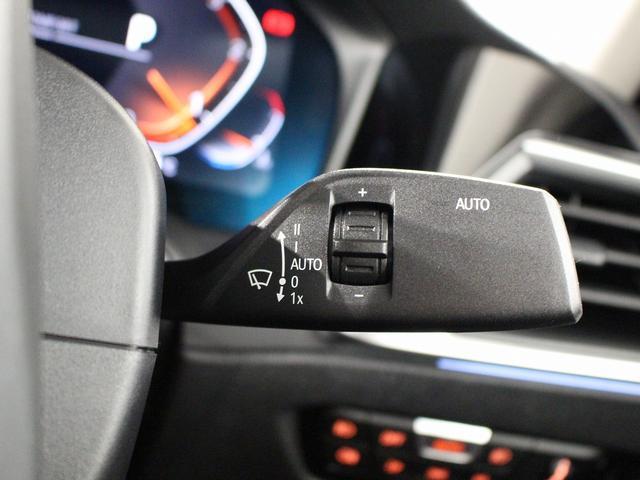 320d xDrive プラスパッケージ 17インチアロイホイール アクティブクルーズコントロール 衝突軽減ブレーキ 車線逸脱 後方検知(41枚目)