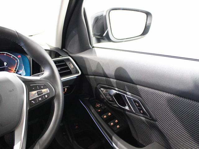 320d xDrive プラスパッケージ 17インチアロイホイール アクティブクルーズコントロール 衝突軽減ブレーキ 車線逸脱 後方検知(43枚目)