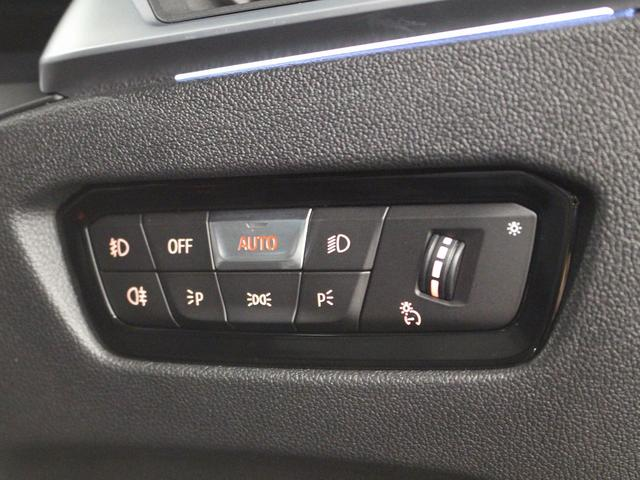 320d xDrive プラスパッケージ 17インチアロイホイール アクティブクルーズコントロール 衝突軽減ブレーキ 車線逸脱 後方検知(52枚目)