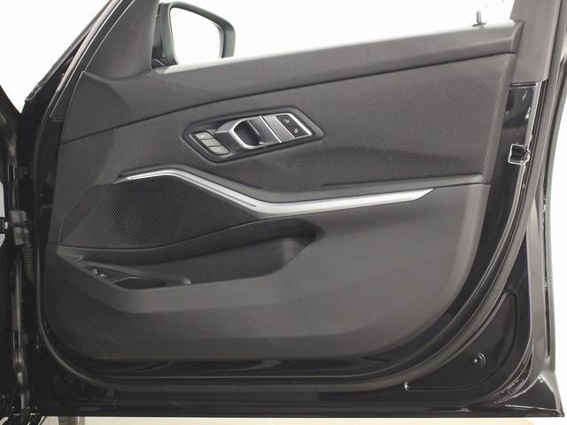 320d xDrive プラスパッケージ 17インチアロイホイール アクティブクルーズコントロール 衝突軽減ブレーキ 車線逸脱 後方検知(54枚目)