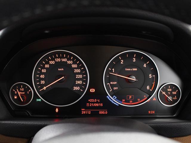 320dツーリング ラグジュアリー アクティブクルーズコントロール 17インチアロイホイール レザーシート シートヒーター 衝突軽減ブレーキ 車線逸脱 後方検知(25枚目)