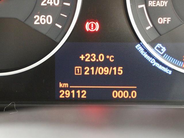 320dツーリング ラグジュアリー アクティブクルーズコントロール 17インチアロイホイール レザーシート シートヒーター 衝突軽減ブレーキ 車線逸脱 後方検知(26枚目)