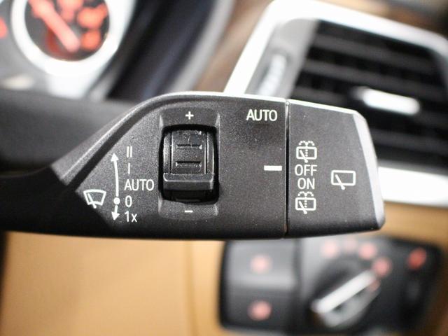 320dツーリング ラグジュアリー アクティブクルーズコントロール 17インチアロイホイール レザーシート シートヒーター 衝突軽減ブレーキ 車線逸脱 後方検知(35枚目)