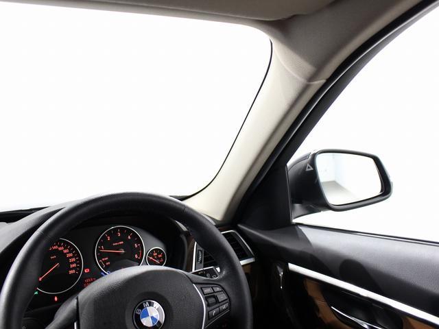 320dツーリング ラグジュアリー アクティブクルーズコントロール 17インチアロイホイール レザーシート シートヒーター 衝突軽減ブレーキ 車線逸脱 後方検知(40枚目)