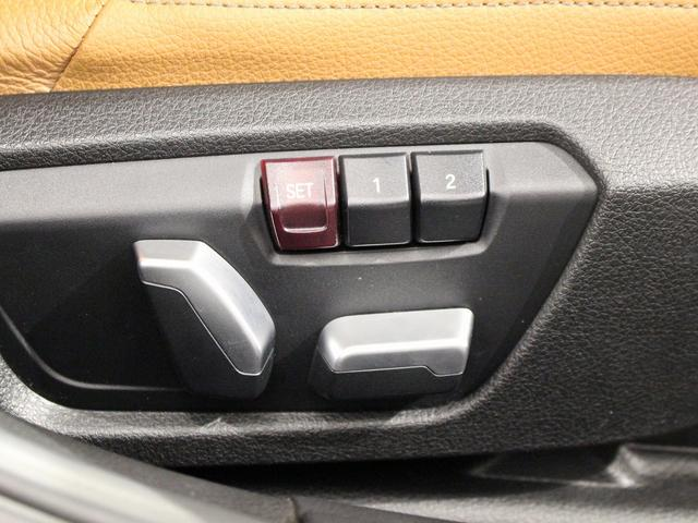 320dツーリング ラグジュアリー アクティブクルーズコントロール 17インチアロイホイール レザーシート シートヒーター 衝突軽減ブレーキ 車線逸脱 後方検知(53枚目)
