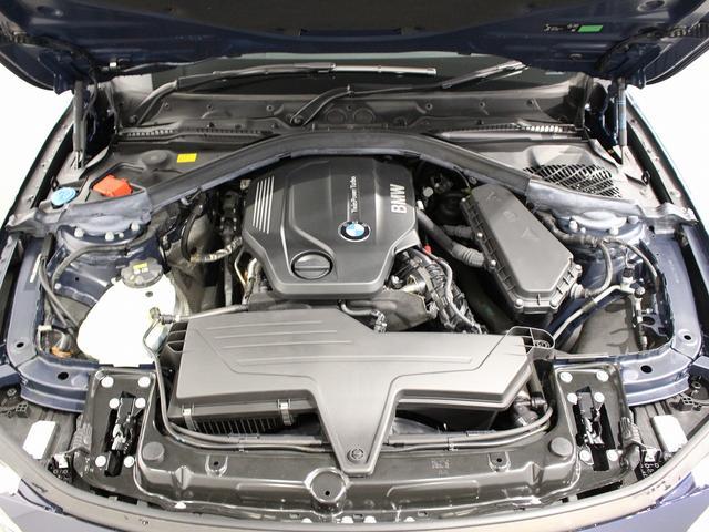 320dツーリング ラグジュアリー アクティブクルーズコントロール 17インチアロイホイール レザーシート シートヒーター 衝突軽減ブレーキ 車線逸脱 後方検知(78枚目)