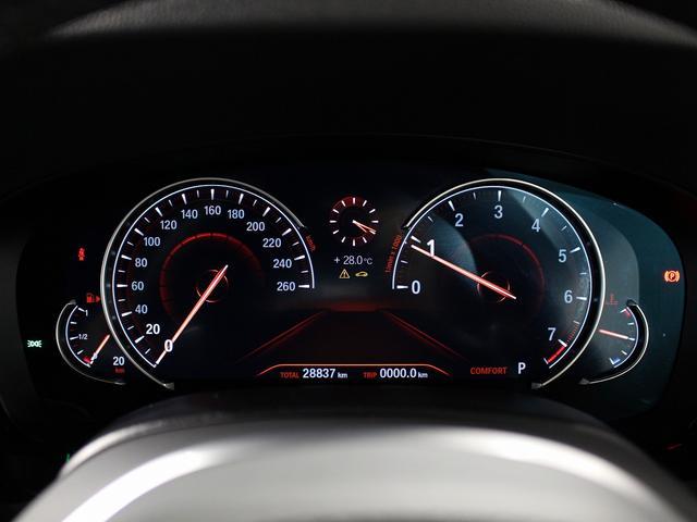 530i エディション ミッション:インポッシブル アクティブクルーズコントロール 19インチアロイホイール レザーシート フロント&リアシートヒーター ハーマンカードン(21枚目)