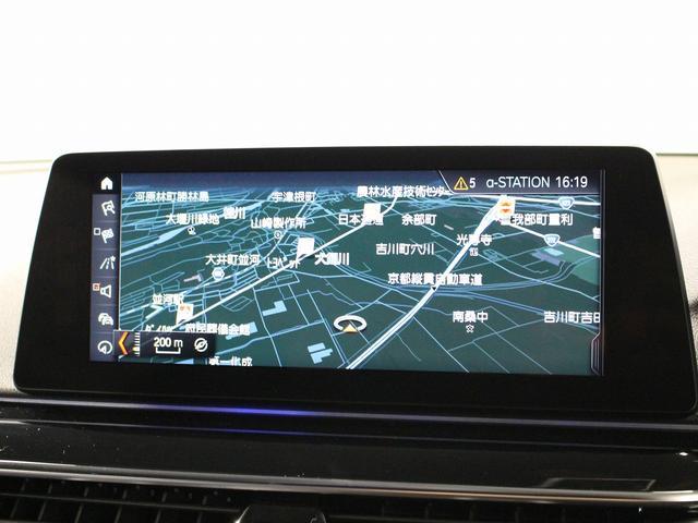 530i エディション ミッション:インポッシブル アクティブクルーズコントロール 19インチアロイホイール レザーシート フロント&リアシートヒーター ハーマンカードン(25枚目)