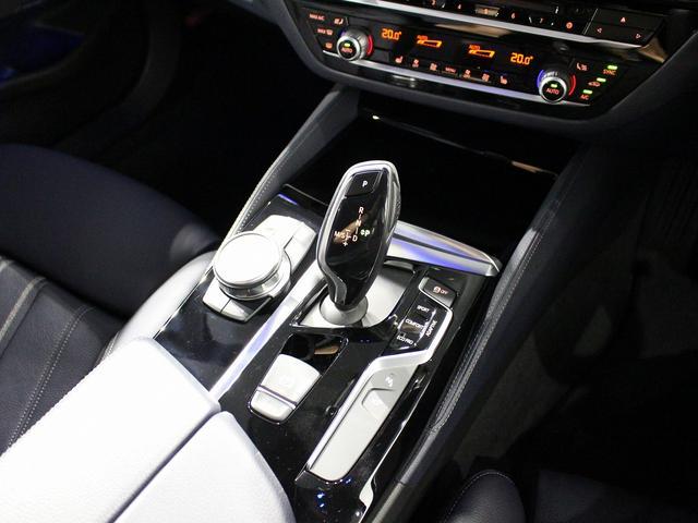 530i エディション ミッション:インポッシブル アクティブクルーズコントロール 19インチアロイホイール レザーシート フロント&リアシートヒーター ハーマンカードン(26枚目)