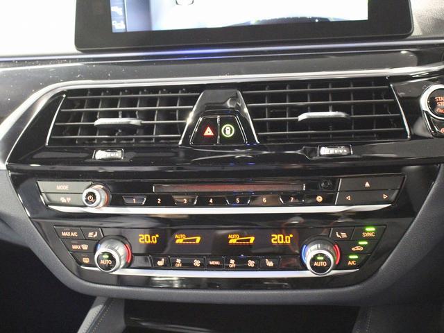 530i エディション ミッション:インポッシブル アクティブクルーズコントロール 19インチアロイホイール レザーシート フロント&リアシートヒーター ハーマンカードン(29枚目)