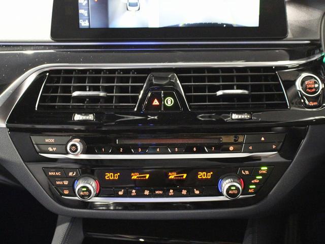 530i エディション ミッション:インポッシブル アクティブクルーズコントロール 19インチアロイホイール レザーシート フロント&リアシートヒーター ハーマンカードン(30枚目)