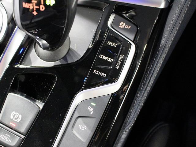 530i エディション ミッション:インポッシブル アクティブクルーズコントロール 19インチアロイホイール レザーシート フロント&リアシートヒーター ハーマンカードン(32枚目)