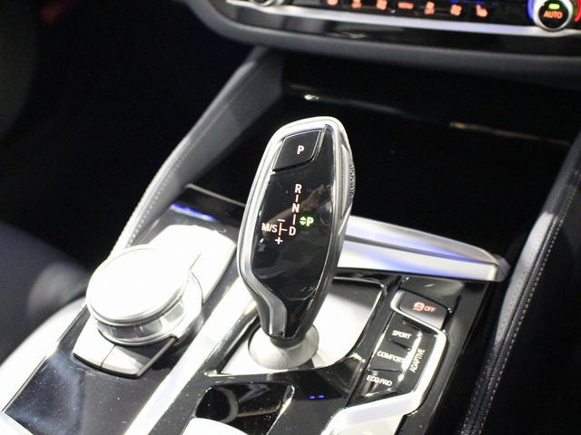 530i エディション ミッション:インポッシブル アクティブクルーズコントロール 19インチアロイホイール レザーシート フロント&リアシートヒーター ハーマンカードン(41枚目)
