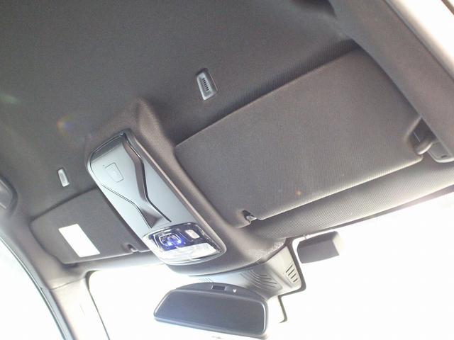 530i エディション ミッション:インポッシブル アクティブクルーズコントロール 19インチアロイホイール レザーシート フロント&リアシートヒーター ハーマンカードン(46枚目)