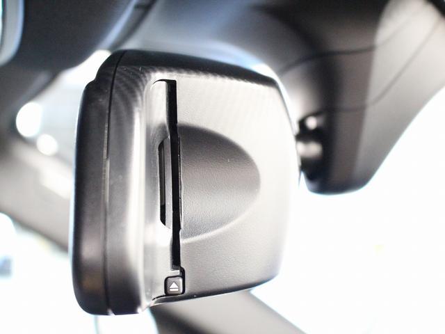 530i エディション ミッション:インポッシブル アクティブクルーズコントロール 19インチアロイホイール レザーシート フロント&リアシートヒーター ハーマンカードン(47枚目)