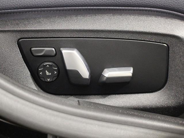 530i エディション ミッション:インポッシブル アクティブクルーズコントロール 19インチアロイホイール レザーシート フロント&リアシートヒーター ハーマンカードン(53枚目)