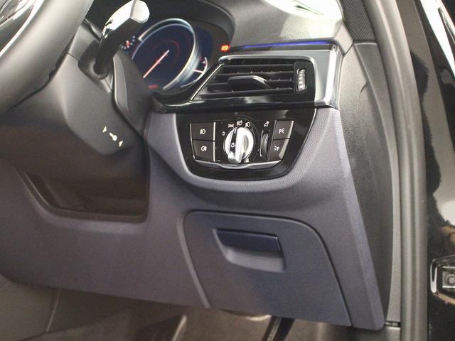 530i エディション ミッション:インポッシブル アクティブクルーズコントロール 19インチアロイホイール レザーシート フロント&リアシートヒーター ハーマンカードン(54枚目)