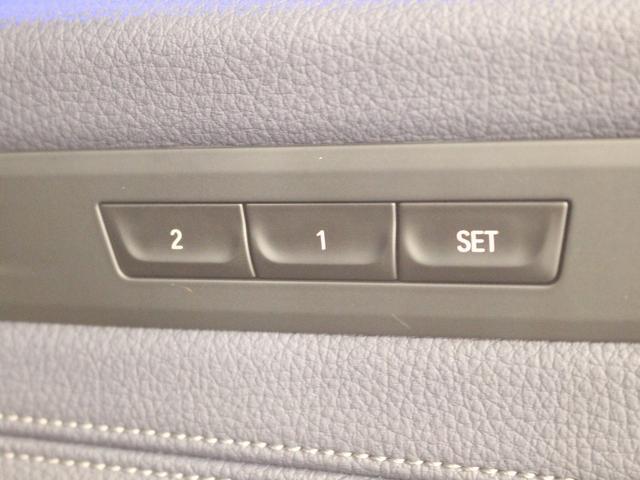 530i エディション ミッション:インポッシブル アクティブクルーズコントロール 19インチアロイホイール レザーシート フロント&リアシートヒーター ハーマンカードン(58枚目)