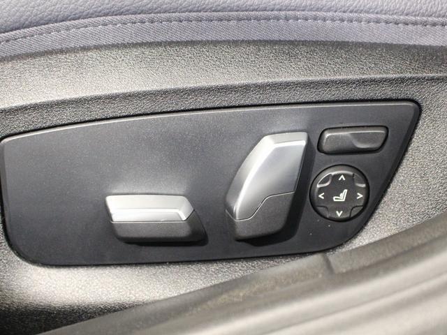 530i エディション ミッション:インポッシブル アクティブクルーズコントロール 19インチアロイホイール レザーシート フロント&リアシートヒーター ハーマンカードン(67枚目)