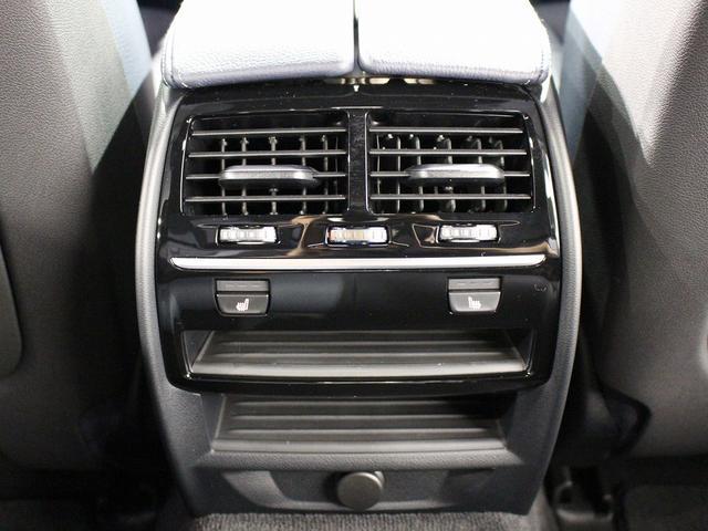 530i エディション ミッション:インポッシブル アクティブクルーズコントロール 19インチアロイホイール レザーシート フロント&リアシートヒーター ハーマンカードン(72枚目)