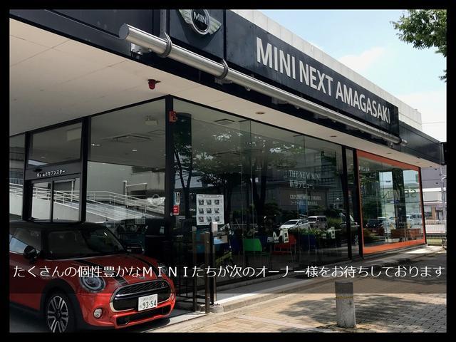 2MINI NEXT 尼崎は兵庫県尼崎市のMINI正規ディーラーです。個性豊かなMINIたちが次のオーナー様をお待ちしております