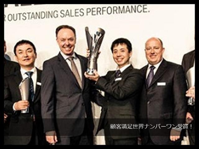 MINI正規ディーラー株式会社セブンスターがBMWグループ内で行われたコンテストの「顧客満足」のカテゴリーで世界ナンバーワンに選出されました。日本のディーラーが世界一に輝くのは今回が初めてだそうです!