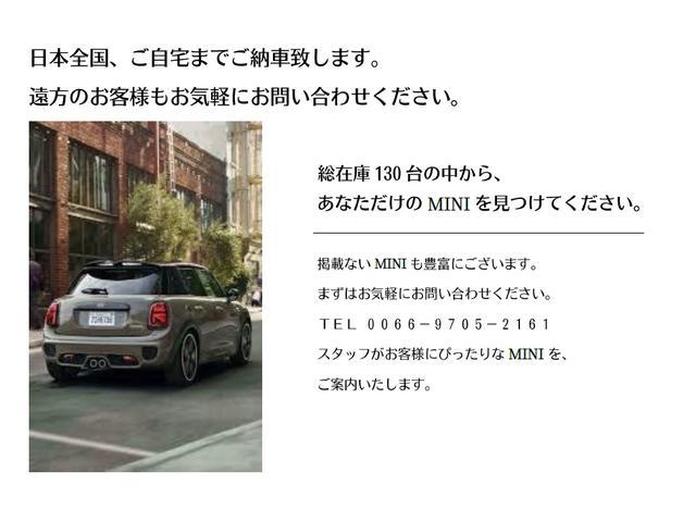 ワン クラブマン バッキンガム Dアシ 純正ナビ クルコン(4枚目)