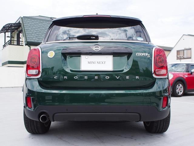 「MINI」「MINI」「SUV・クロカン」「兵庫県」の中古車20
